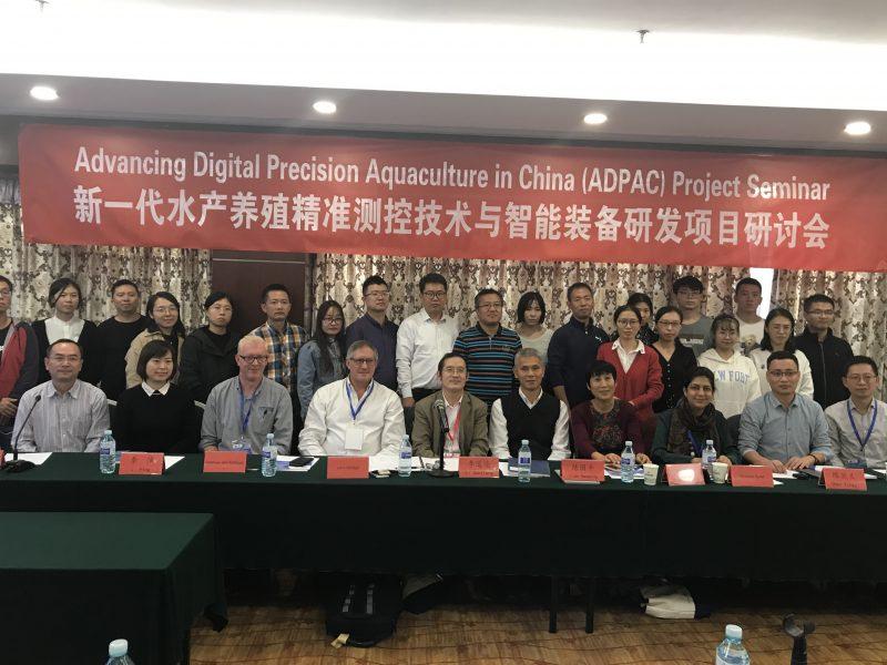 Advanced Digital Precision Aquaculture in China